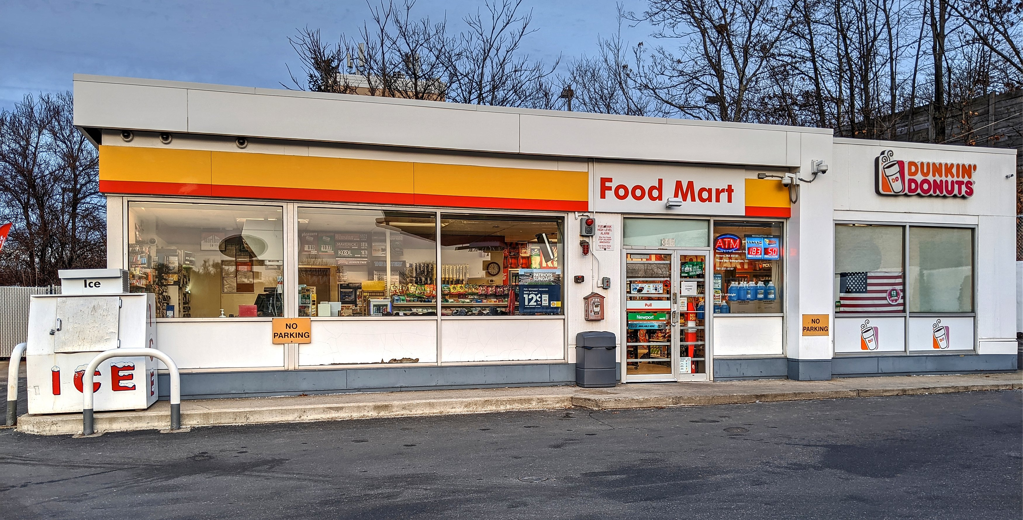 Dunkin' Donuts convenience store